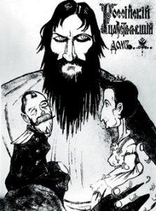 Una caricatura anonima del 1916 che illustra l'influenza di Rasputin sulla coppia imperiale Russa.
