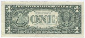 il retro di una banconota da un dollaro, su cui sono ben visibili i due lati dello stemma statunitense