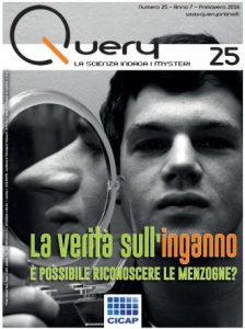 query25