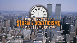 Logo_ricorrenze_2016-09-05